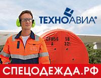 организация обучения и проверки знаний работников по электробезопасности